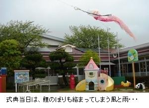 20100423_01.jpg