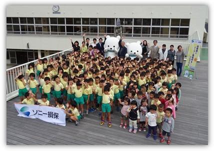 仔羊幼稚園 集合写真
