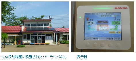 eco201206_001_05.JPG