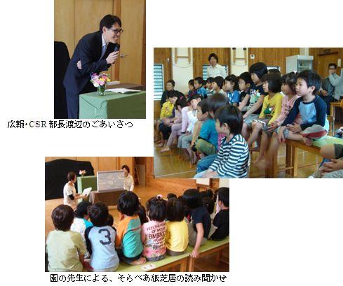ecology201106_002_03.jpg