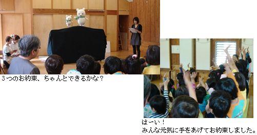 ecology201106_002_04.jpg