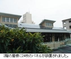 ecology201106_003_02_DSC03565.JPG