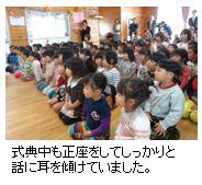 201211_002_01.JPG