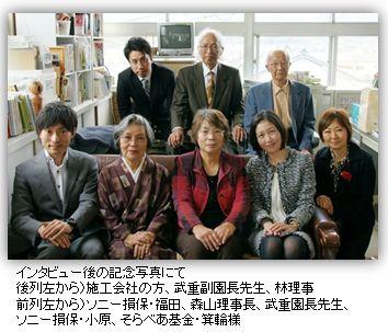 201211_002_03.JPG