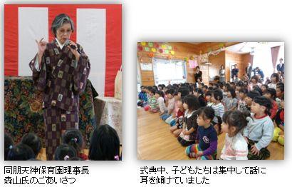 201211_003_04.JPG