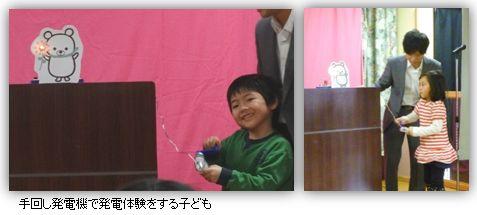 2012_002_05.JPG