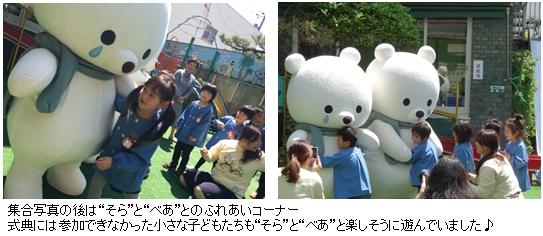 201405_001_07.jpg