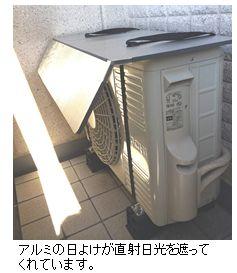 201408_001_02.JPG