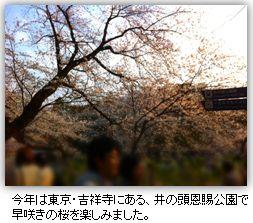 eco201304_001_03.JPG